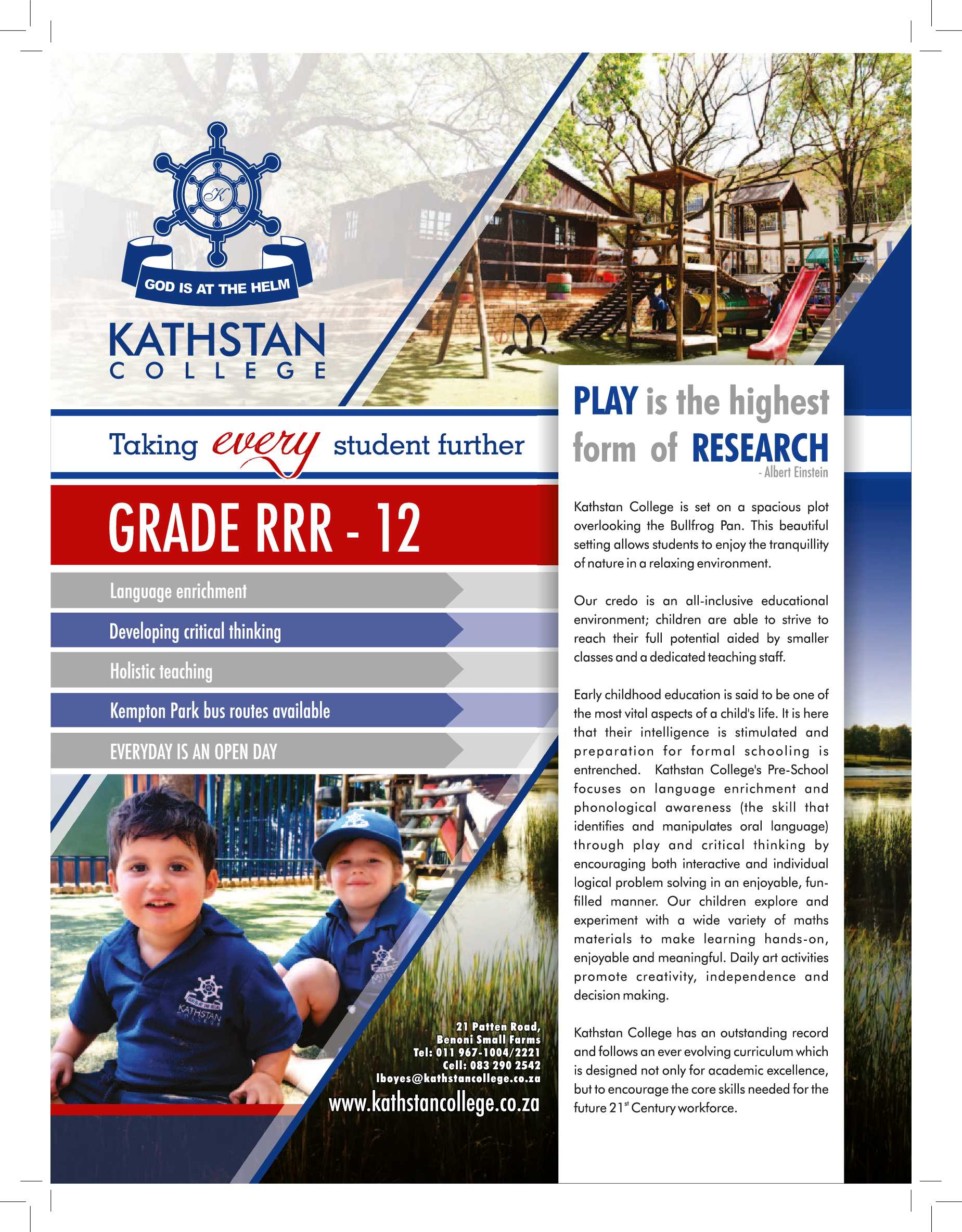 get-east-july-2017-epapers-page-25